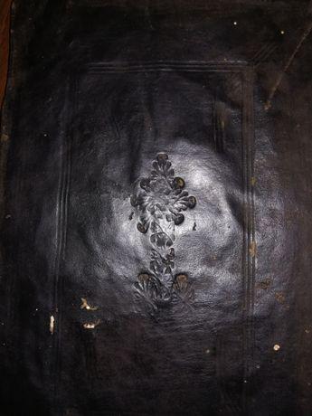 Ceaslov vechi - obiect de colectie