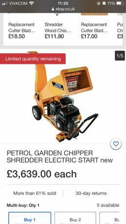 Lts uk chipper shredder electric start дробилка за клони