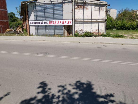 Реклама билборд 40 м2