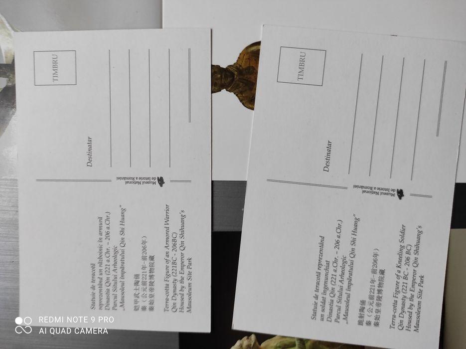 Cărți poștale la schimb Buzau - imagine 1