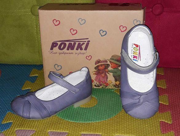 Обувки * Ponki *