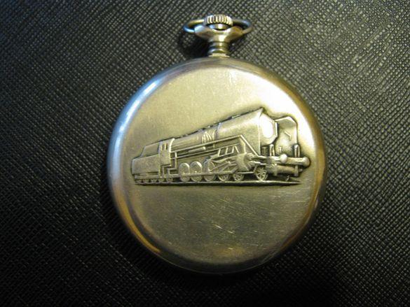 Колекционерски джобен часовник Молния с влак