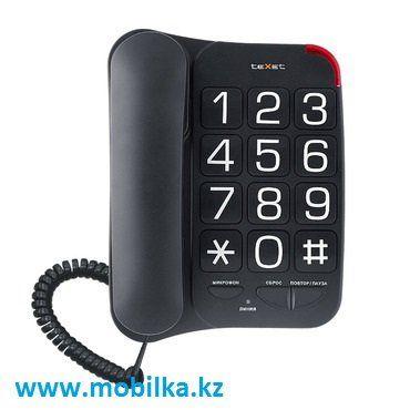 Проводной телефон для пожилых людей, ID1102