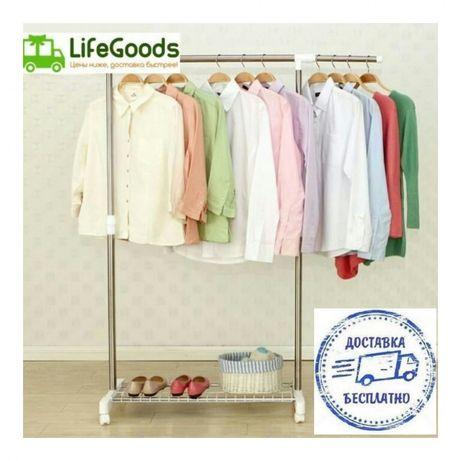Вешалка для одежды напольная гардеробная YOULITE YLT-0319 в Алматы