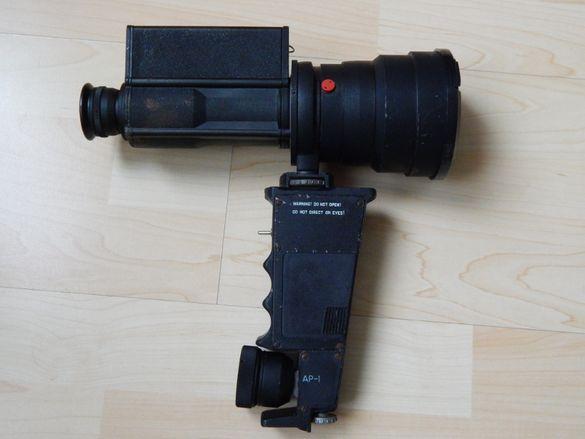 Руски уред за нощно виждане Cyclop 1+осветител Cyclop AP-1