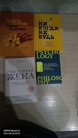 Продам книги по психологии и материнству