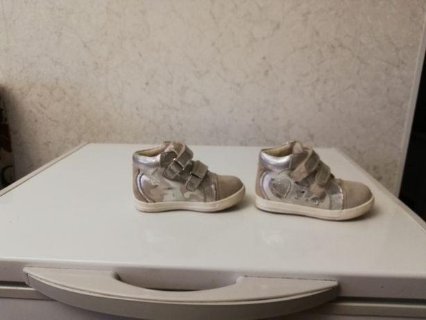 Ботинки, сапожки демисезонные