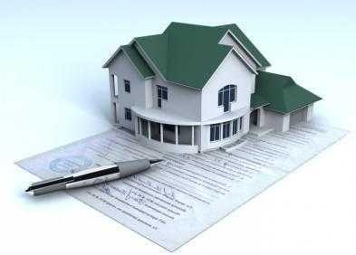 Поможем Купить квартиру в Ипотеку за 7 дней Без первонального взноса