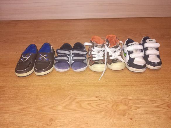 Обувки за момченце 22-23 номер