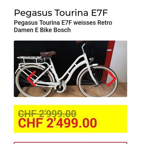 2бр.Електрически велосипед/колело Prophete и Pegasus Tourina