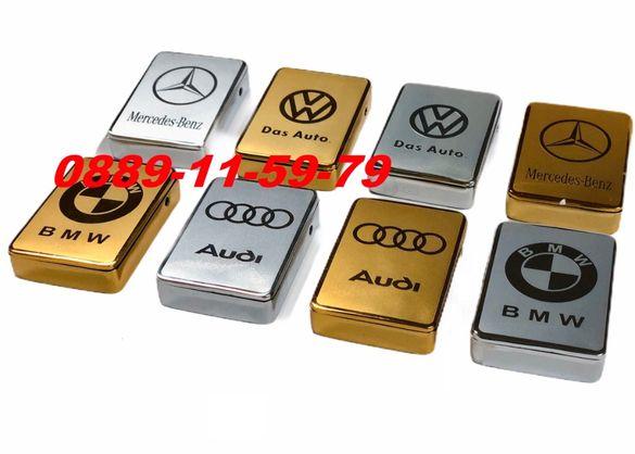 ПРОМО! Луксозна метална USB запалка BMW AUDI VW MERCEDES за ПОДАРЪК