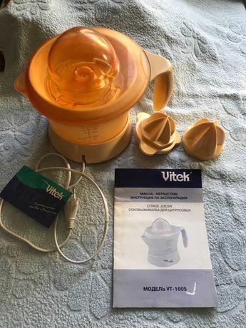 Соковыжималка Vitek для цитрусовых
