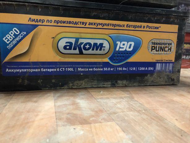 Продам рабочий аккумулятор 190 в Актобе