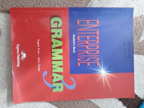 Граматика по Английски