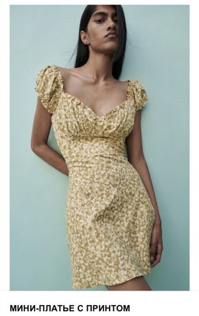 Платье Zara новое с биркой! Размер S/M
