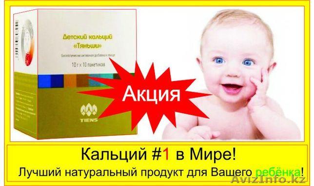 детский кальций большой прорыв в лечении рахита