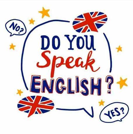 Репититор английский язык