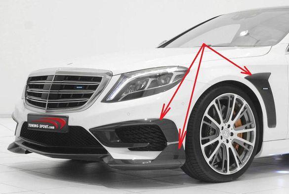 Спойлер карбон 2 бр. карбон ъгли + Хриле Mercedes S63 S65 W222