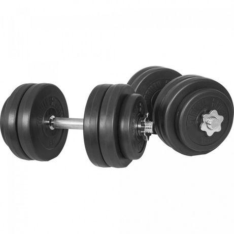 Set gantere reglabile 10-45 kg