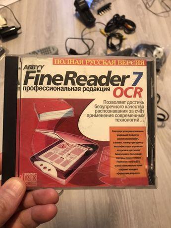 Установленные диски Fine Reader