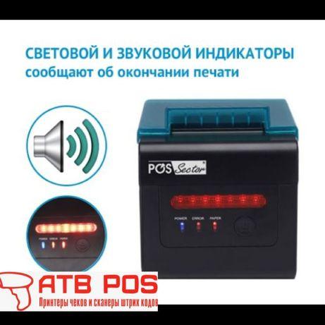 Принтер чеков термопринтер чековый принтер для кухни сетевой принтер