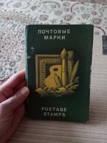 Продам альбом почтовых марок
