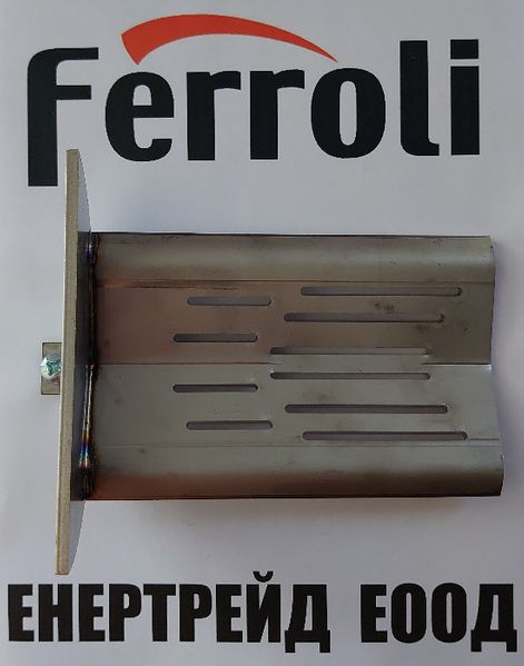 Скара /пепелник за пелетна горелка Фероли Ferroli /Fer/Lamborghini гр. Разлог - image 1