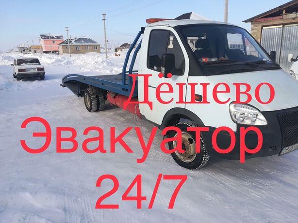 Услуги Эвакуатора НЕДОРОГО перевозка авто Автовоз дамса и по РК. Газел