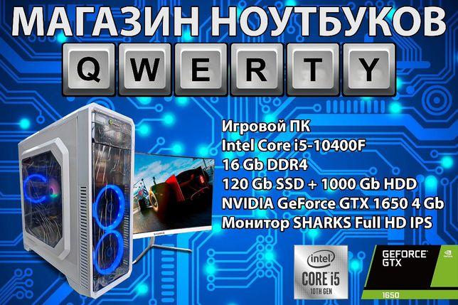 Новые Игровые ПК (GTX 1650 4 gb, 16 Gb ОЗУ, Core i5-10 gen)
