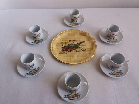 Порцеланов сервиз за кафе CYPRUS
