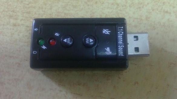 Звукова карта USB 2.0, външна(sound card)