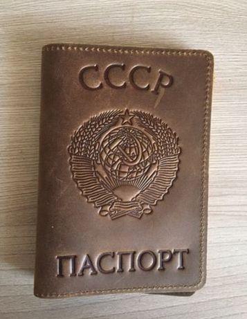 Обложка для паспорта СССР (могу отправить почтой в любое место)