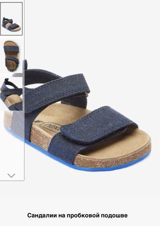 Обувь детская next
