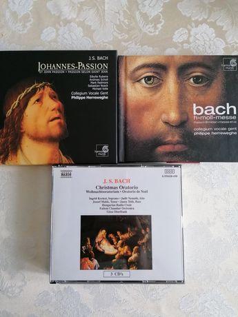 Класическа музика на CD