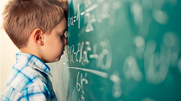 математика пәнінен репетитор