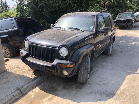 Продавам Jeep Cherokee KJ liberty 2.8crd на части