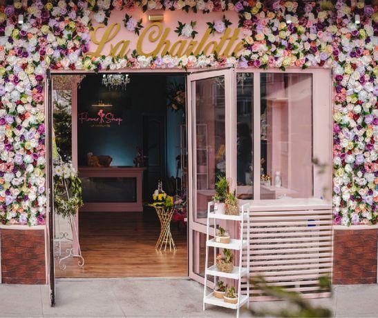 "Floraria ""La Charlotte"" Ramnicu Valcea"