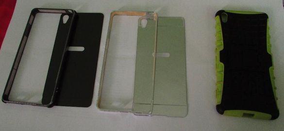 калъфи и стъклен протектор за sony xperia xa