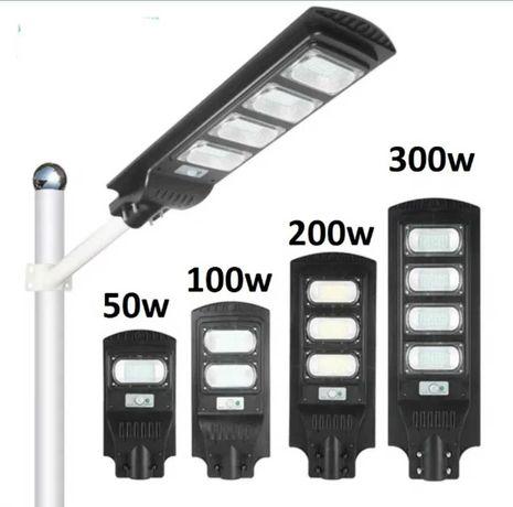 LED Соларни лампи със сензор движение