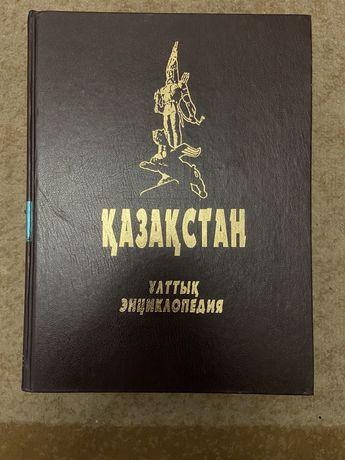 Казахская национальная энцеклопедия 8-том