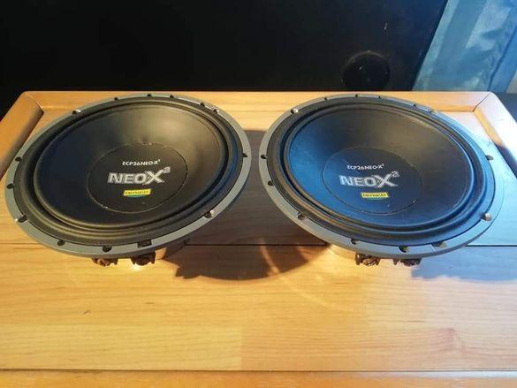 Продавам Em Phaser ECP26 neo X2