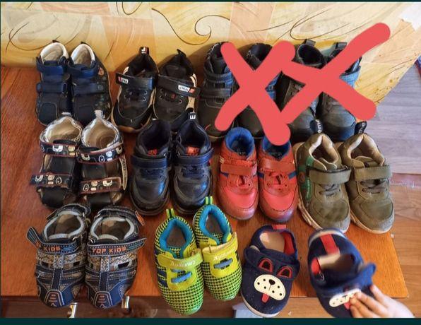 Продам обуви для мальчика обуви и одежда для мальчика