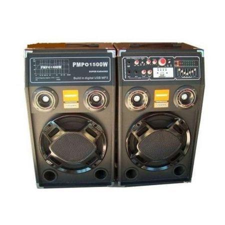 Boxe active Profesionale cu microfon si telecomanda 200W DP - 284