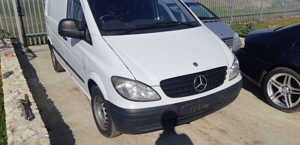 Вито на части! Mercedes Vito 220 cdi на части W639