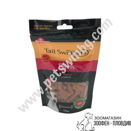PetInt TailSwingers Fillets Chicken - 100гр. - Добавъчна храна за Куче