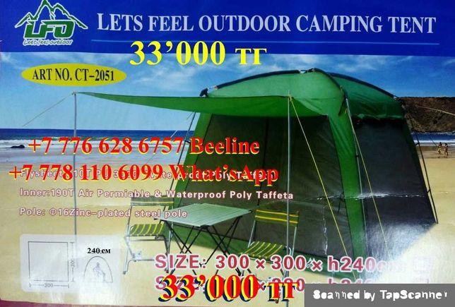 Палатка-шатёр без пола 300х300х240 новая - 33 000 тенге