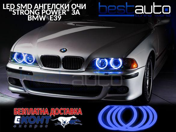 """LED SMD Ангелски очи """"STRONG POWER"""" ЗА BMW E39/БМВ Е39 - сини"""