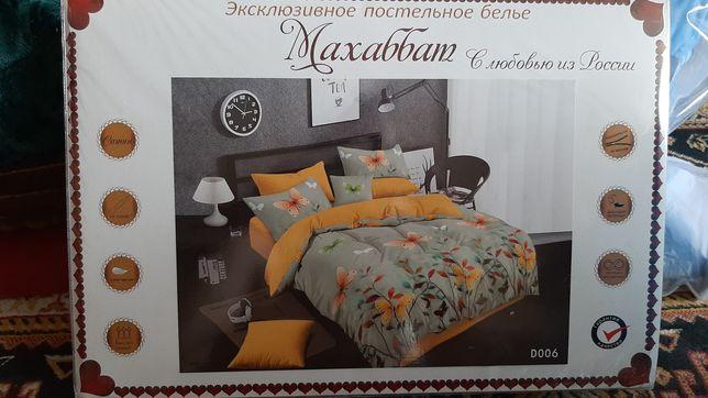 Срочно продам постельный комплект