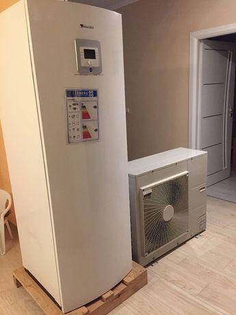 Pompa de caldura aer/apa JUNKERS/BOSCH /Bi-BLOCK