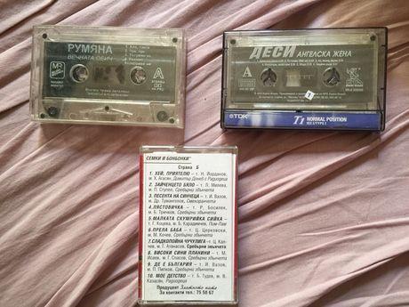 аудиокасетки